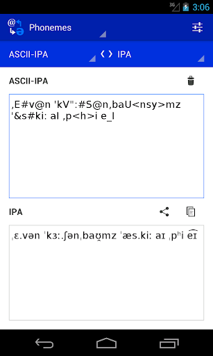 Phoneme Converter  screenshots 1