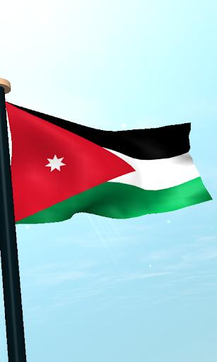 【免費個人化App】約旦旗3D動態桌布-APP點子