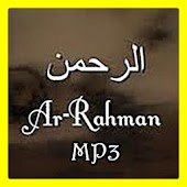 Suresi Ar Rahman MP3