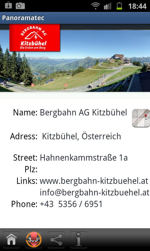 Travel Guide 360°Panoramatour - screenshot