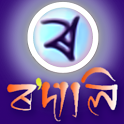 Rodali Phonetic IME icon