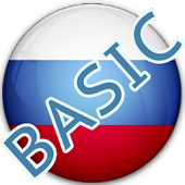 Basic Russian language words