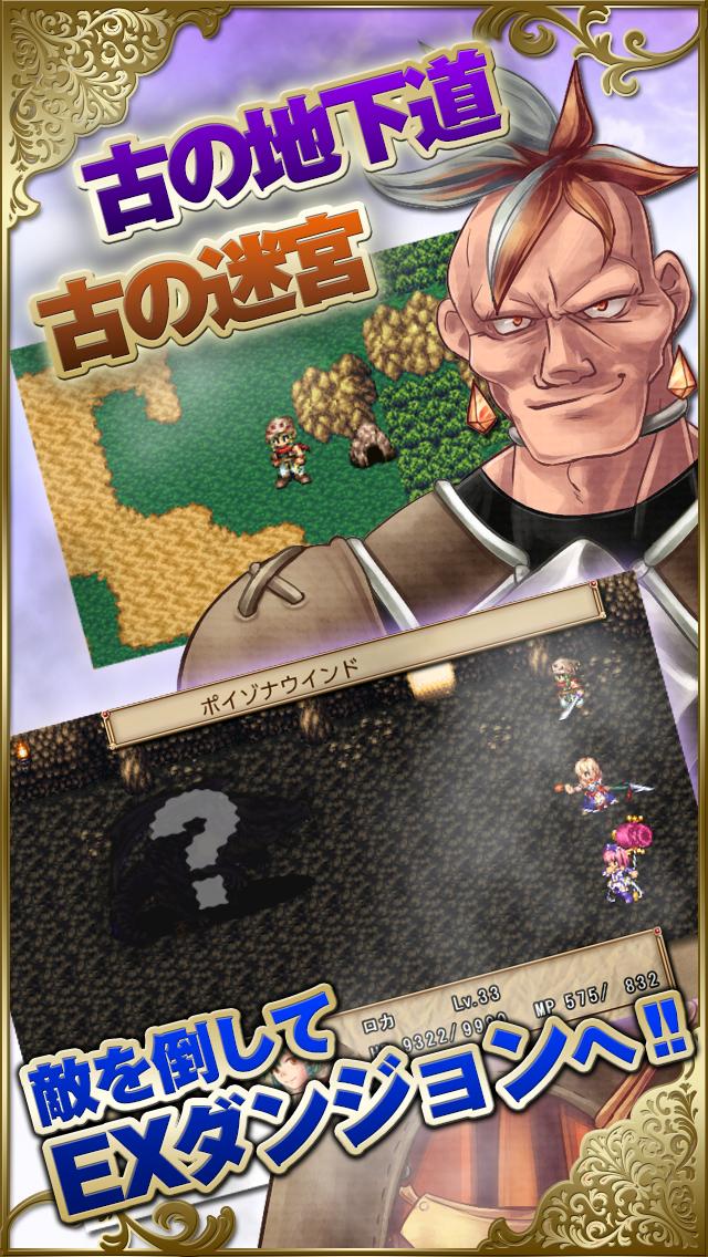 RPG Chronus Arc - KEMCO screenshot #15
