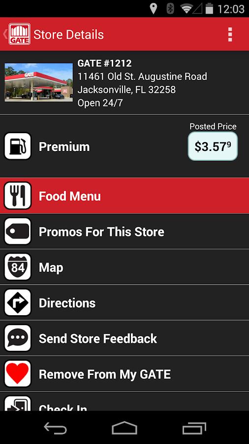 My GATE Store- screenshot