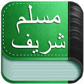 Sahih Muslim (Urdu+Arabic+Eng)