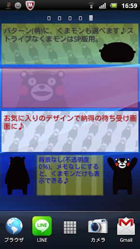 無料生产应用Appのくまモンのメモ帳SP|記事Game