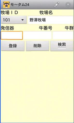 motam24 2.60 Windows u7528 2