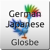 German-Japanese Dictionary