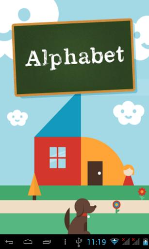 英文字母為孩子們!