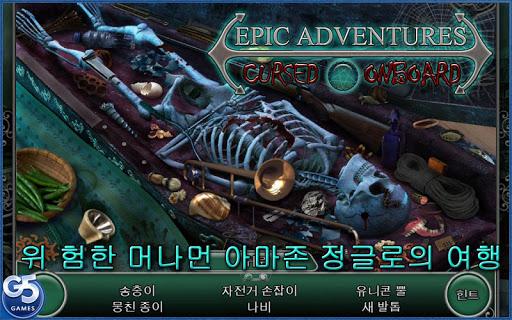 Epic Adventures: 저주받은 승선