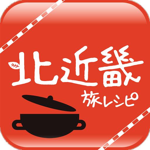 北近畿観光アプリ 旅遊 LOGO-玩APPs