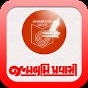 Janmabhoomi Pravasi logo