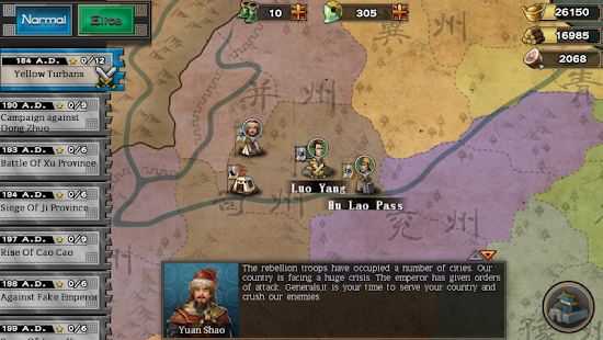 ThreeKingdoms Conqueror- screenshot thumbnail