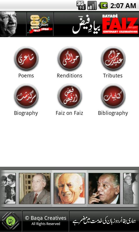 Bayad-e-Faiz- screenshot