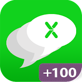 ExcelSMS Group sms plug-in 7