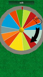 Wheel Spin Lite