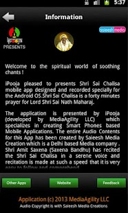 Shri Sai Chalisa - screenshot thumbnail
