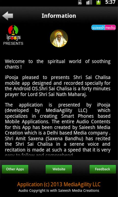 Shri Sai Chalisa - screenshot