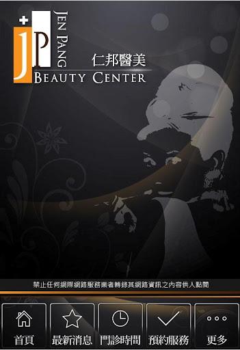 〔轉載原創〕寶寶的學醫生涯續(6) by風之飛兒- 轉載區(舊) - 異人論壇 ...