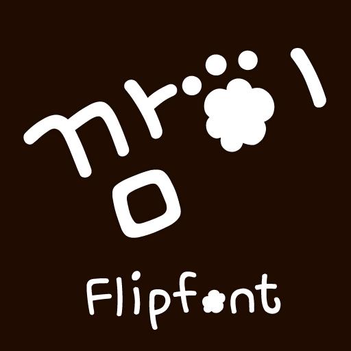 MfKami™ Korean Flipfont LOGO-APP點子