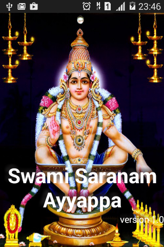 Swami Ayyappan wallpaper