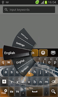 Turntable Keyboard Free- screenshot thumbnail