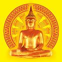 Uposatha Days icon