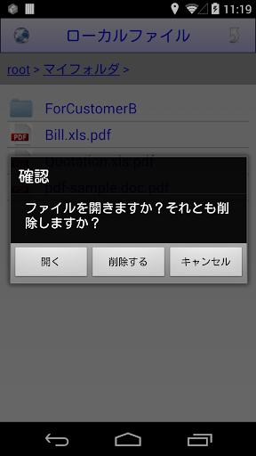SecureMAIL+ PDF Viewer 1.0.1 Windows u7528 1