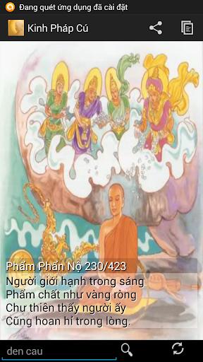Kinh Phap Cu
