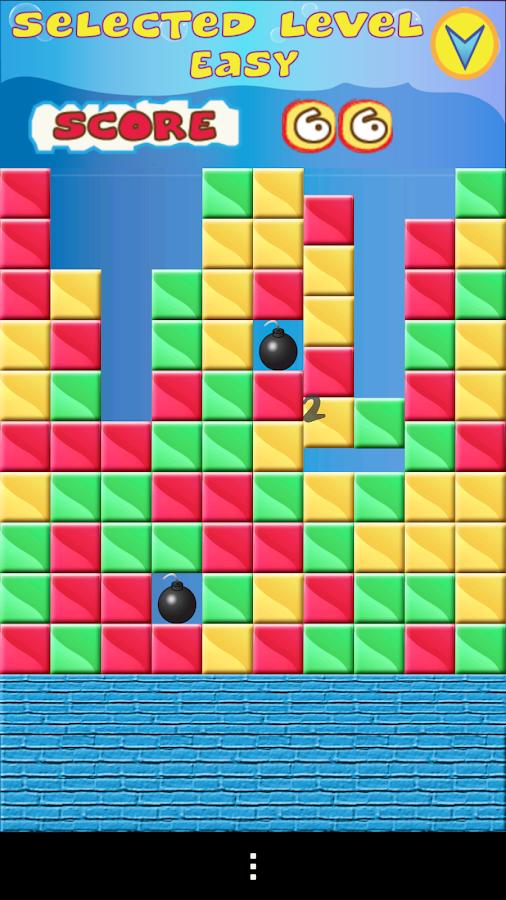 how to play swipe brick breaker