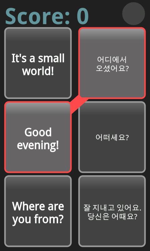 미드n스크린 영어회화 - screenshot