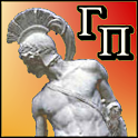 GreekParadigmPro icon