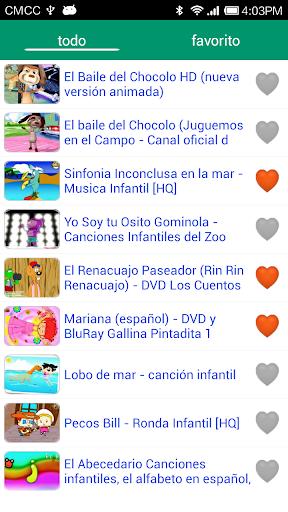 兒童的西班牙語歌曲