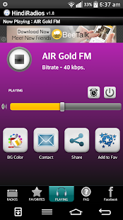 Hindi Radio Online- screenshot thumbnail