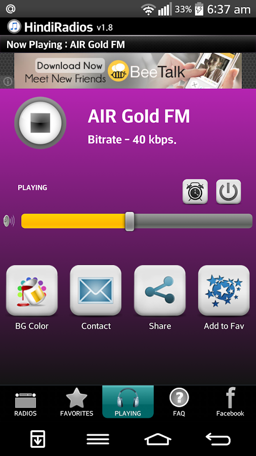Hindi Radio Online- screenshot