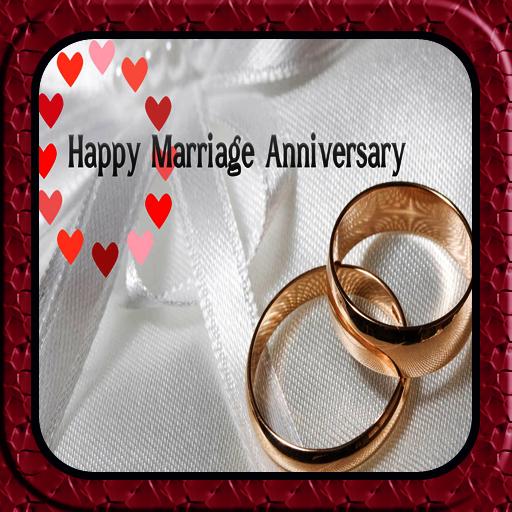 个人化の幸せな結婚記念日 LOGO-記事Game
