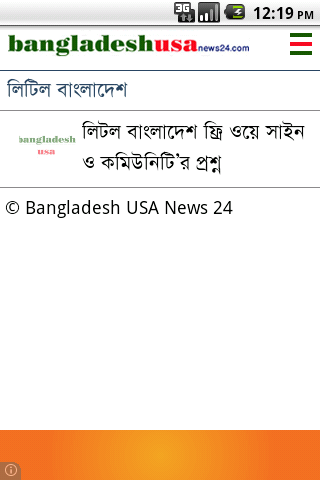 Bangladesh USA News 24