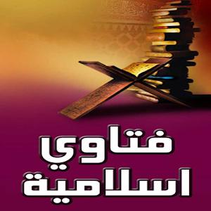 فتاوى إسلامية.. للشيخ: عبد الرحيم الطحان BQGwEbfCKng3wNAIowg-y8Yw5yuhT-_XdFJbtVxc6PP3yb748KscgF0oQHYy5eS1ACg=w300