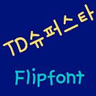 TDSuperStar Korean FlipFont icon