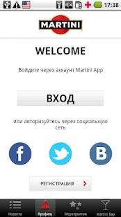 Martini App- screenshot thumbnail