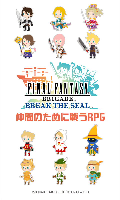 FINAL FANTASY BRIGADE- screenshot