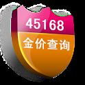 45168 金价查询 icon