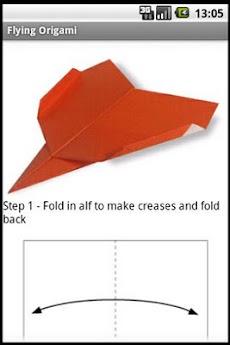 折り紙フライングのおすすめ画像2
