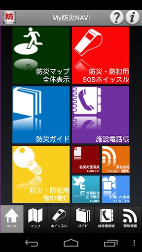 Myu9632u707dNAVIu3000u81eau6cbbu4f53u69d8u4f53u9a13u7248 1.0.4 Windows u7528 2