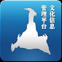 广州文化市场服务平台 logo