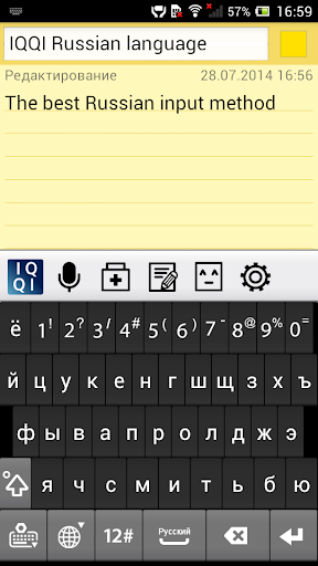 How to install Russian Phonetic Keyboard for Windows 7 Starter - Microsoft Community
