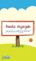Screenshot of Abata Hijaiyah