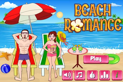 Beach Bum Mix | PBS 106.7FM