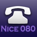 나이스 080 logo