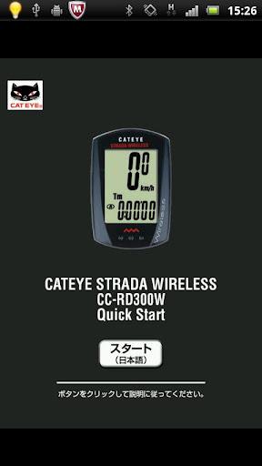 StradaWL300 1.3 Windows u7528 1